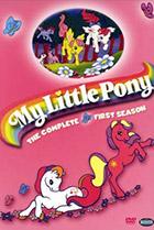 Истории моего маленького пони
