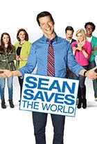 Шон спасает мир