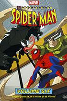 Постер сериала Грандиозный Человек-Паук