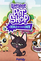 Постер сериала Littlest Pet Shop: A World of Our Own