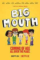 Постер сериала Большой рот