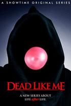 Постер сериала Мертвые, как я