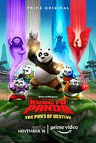 Постер сериала Кунг-фу панда: Лапки судьбы