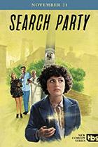 Постер сериала В поиске