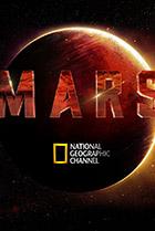 Постер сериала Марс