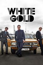 Постер сериала Белое золото