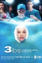 Постер сериала 3 Фунта