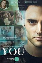 Постер сериала Ты