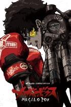 Постер сериала Мегалобокс