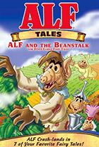 Сказки Альфа