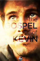 Евангелие от Кевина