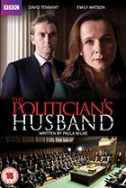Муж женщины-политика