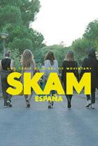 Стыд. Испания