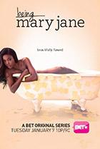 Быть Мэри Джейн