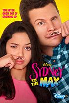 Постер сериала Sydney to the Max