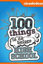 100 шагов: Успеть до старших классов
