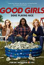 Постер сериала Хорошие девчонки