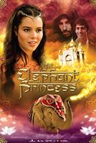Постер сериала Слон и принцесса