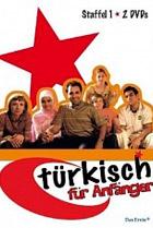 Турецкий для начинающих